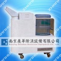供应电热加湿器