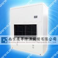 供应CFJZF32风冷降温型常规除湿机
