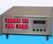 供应阿克苏ZS2004震动时效处理机招代理图片