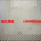 供应专业出售散热板消音板成卷镀锌板