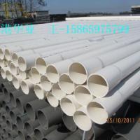 山东省白色PVC给水管专业生产厂家