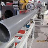供应UPVC供水管,UPVC给水管厂家,UPVC供水管特价批发