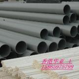 全国UPVC塑料管低价高质供应专家15865975799