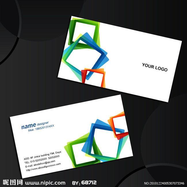 创维名片_创维卡矢量图__名片卡片_广告设计_矢量图库