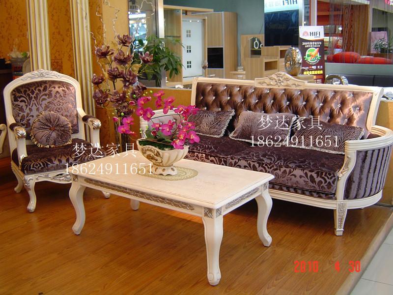 供应欧式烤漆沙发组合,可定制-梦达家具