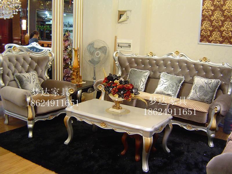 供应郑州欧式沙发首选梦达款式现代典雅,绝对优质的性价