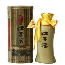 供应安徽口子窖五年多少钱,5年口子窖多少钱一件,畅销白酒