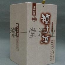 供应安徽合肥柔和种子酒,谢师宴白酒,柔和种子酒最低多少钱