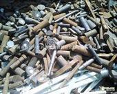 供应北京稀有金属回收公司
