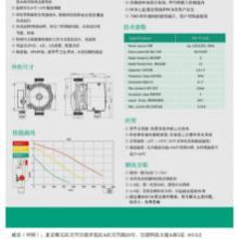 供应温度控制的热水循环泵威乐RS-T15/6批发