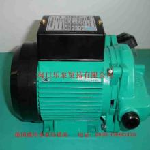 供应威乐增压泵,海南威乐增压泵