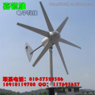 100W水平轴小型风力发电机图片