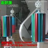 100W鼠笼式垂直轴风力发电机图片