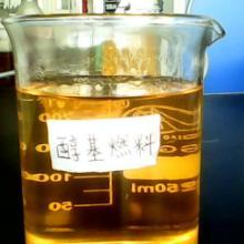 醇基燃料技术合作,醇基燃料项目加盟--郑州汇绿科技有限公司图片