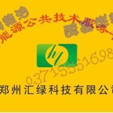 供应河南郑州生物醇油生产设备批发