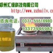 生物醇油技术转让生物醇油配方图片