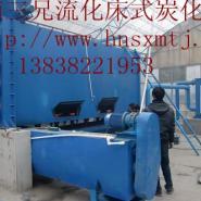三兄连续式秸秆炭化机cj117炭粉生产线都有哪些配置设备