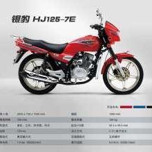 豪爵银豹HJ125-7E摩托车