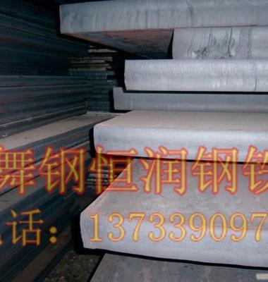 耐磨板NM360图片/耐磨板NM360样板图 (4)