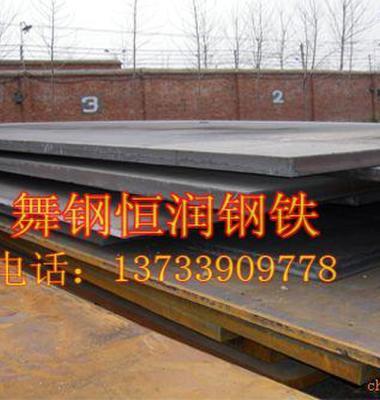 耐磨板NM360图片/耐磨板NM360样板图 (2)