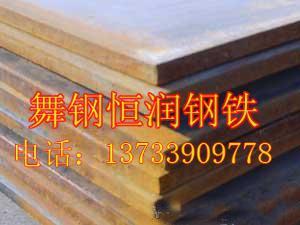 耐磨板NM360图片/耐磨板NM360样板图 (3)