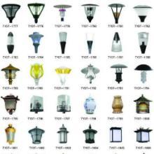 供应LED庭院灯头