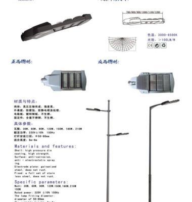洛阳LED路灯系列产品图片/洛阳LED路灯系列产品样板图 (3)