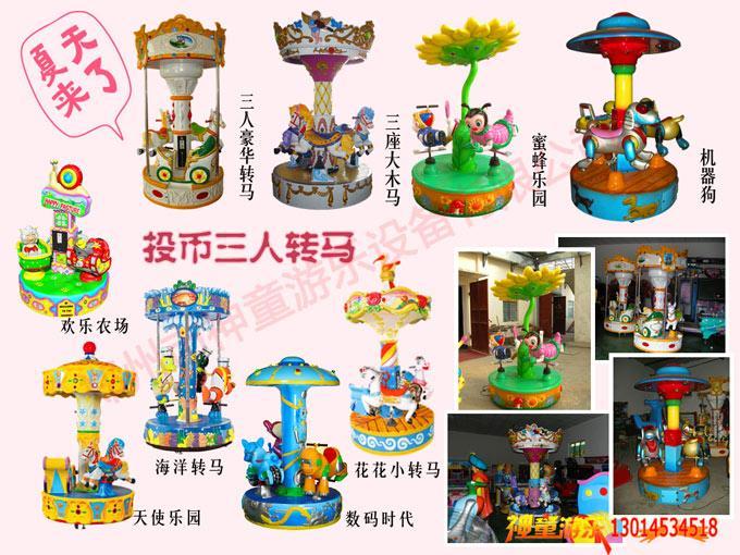 场设备 儿童游乐场设备 儿童游乐场设备价格 图