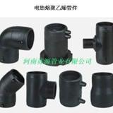 供应钢丝网PE管件
