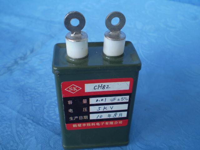 供应厂家大量混批CH82型高压脉动电容器