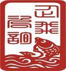 滤光片生产许可证办理/劳安标志认图片