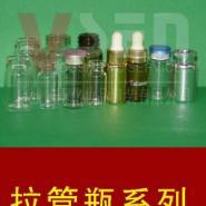 化妆品包装1克-30ml等拉管瓶图片