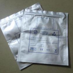 深圳市松岗哪里有鋁箔袋的供应商厂家供應松崗哪裏有鋁箔袋的供應商