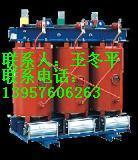 SC10-100/0.38-0.38隔离变压器