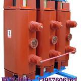 供应浙江黄岩宏业变压器厂全铜SC10-50/35变压器
