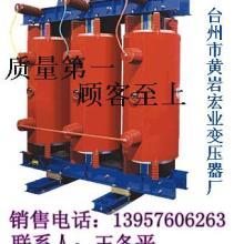 干式接地变压器DKDC-50/35