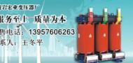 浙江台州黄岩宏业变压器厂