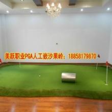 供应泰州高尔夫练习用品,泰州高尔夫练习用品价格,泰州高尔夫练习用品厂
