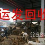 供应东莞常平运发废料五金回收打包厂