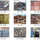 供应东莞桥头电缆电线废铜回收/电缆电线废铜回收