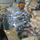 供应东莞寮步那里有废锌渣锌合金回收的一一高价回收
