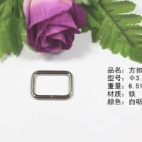 上海五金线扣服饰箱包五金配件9