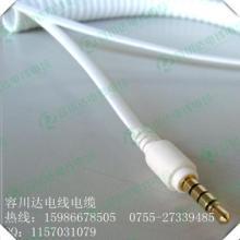 供应白色4芯电话线-4芯电话卷线-PU4芯弹簧线批发