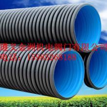 供应贵阳PE双壁波纹管价格,贵阳PE双壁波纹管生产厂家