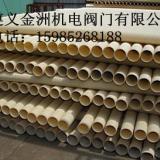供应贵州PE双壁波纹管价格