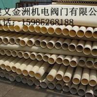 金通塑业PVC双壁波纹管遵义总代理