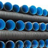 供应贵阳PE双壁波纹管生产厂家,贵阳PE双壁波纹管批发价格