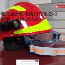 贵州遵义专业批发消防个人防护器(有效抵挡刮痕和撞击力)