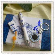 青花瓷套装/青花瓷钥匙扣图片