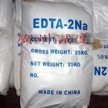 供应染色助剂EDTA-2Na